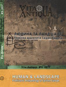 COVER-VA-226x300